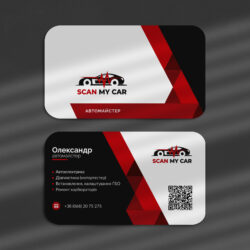 визитка автомастера, дизайн визитки для автомастера, автомастер, дизайнер, дизайн визиток, дизайнер визиток, графический дизайнер, дизайнер Тернополь